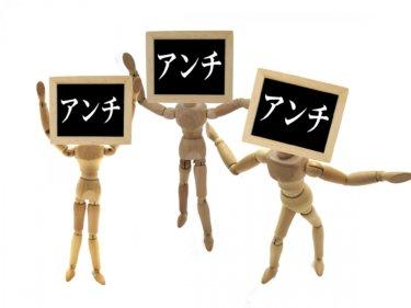 上司や同僚からの批判に負けない、強いメンタルを持つ方法