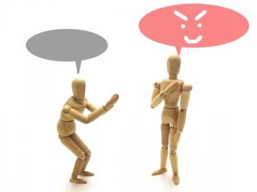 相手を不快にさせない、上手な「頼み方」の4つのコツ